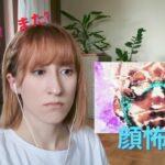 【海外の反応】 今からどんな「じごく」を選ぶのだろう 「呪術廻戦」 S1 EP2  〈日本語/クロアチア語/英語〉