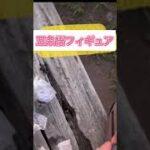 【五条悟フィギュア】# 五条悟フィギュア #呪術廻戦  #shorts