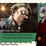 【study japanese in Anime】JUJUTSU Kaisen Nanami Talk 呪術廻戦の七海の会話で日本語学習