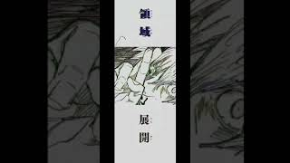 【呪術廻戦】五条悟が嫌いな人…この動画を見れば五条悟を好きになれる🤞【たぶん】ネタバレ注意‼️