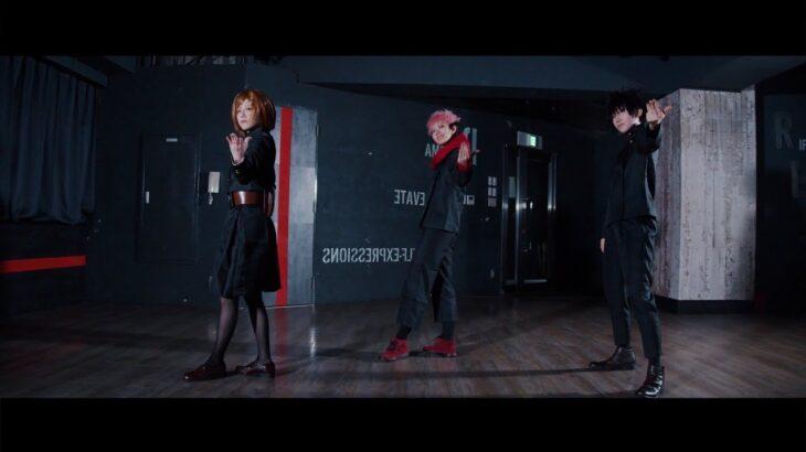【呪術廻戦】第六感 踊ってみた【コスプレ】