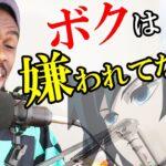 【海外の反応】鬼滅の刃グッズを冨岡さんになりきるケニア人ニキのリアクションを翻訳しました【鬼滅の刃】