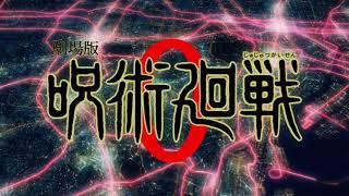 劇場版アニメ 呪術廻戦0 OPムービー 廻廻奇譚