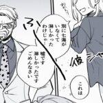 【呪術廻戦漫画】謎が解き明かされた #04