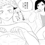 【呪術廻戦漫画】信じられない話 #08