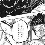 【呪術廻戦】呪術廻戦144~153話『漫画』    Jujutsu Kaisen RAW 【マンガ動画】