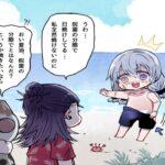 【呪術廻戦漫画】かわいい話 #15