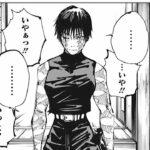 【異世界漫画】 呪術廻戦 152話 【マンガ動画】