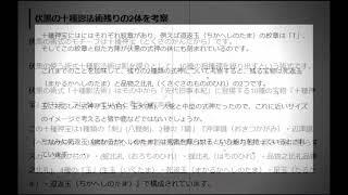 呪術廻戦ネタバレ153話 呪術界の勢力図が変わる?