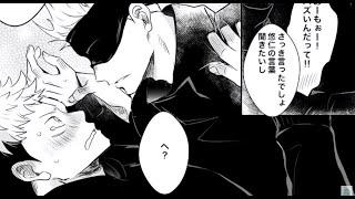 【呪術廻戦漫画】秘密は隠されている#187