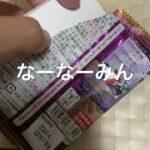 【編集素人日誌】呪術廻戦ウエハース2