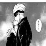 【呪術廻戦漫画】秘密は隠されている#203