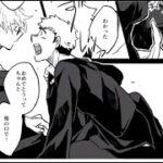 【呪術廻戦漫画】五条先生の不思議な愛#244