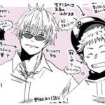 【呪術廻戦漫画】五条先生の不思議な愛#247