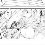 【呪術廻戦漫画】五条先生の不思議な愛#251