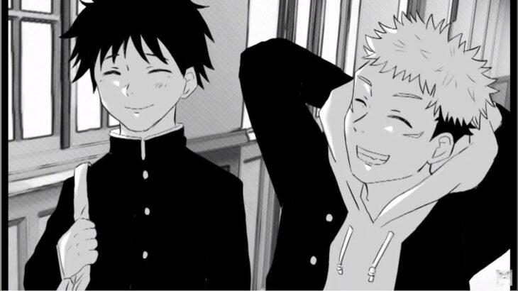 【呪術廻戦漫画】五条先生の不思議な愛#259