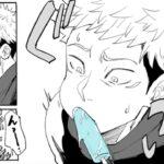 【呪術廻戦漫画】人生は柱の無限の愛 [40]