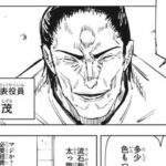 【呪術廻戦】呪術廻戦 66~75話『漫画』 || Jujutsu Kaisen RAW 【マンガ動画】