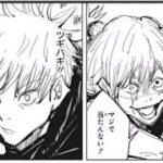 【異世界漫画】 呪術廻戦 86~90話 『最新刊』|  呪術廻戦 2021 #JUJUTSU_KAISEN