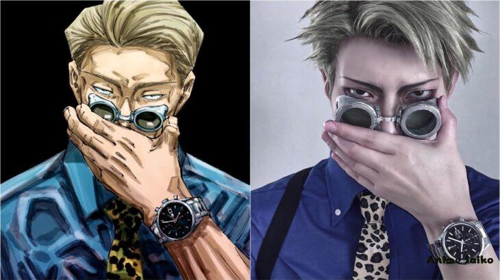 Jujutsu Kaisen  Characters Cosplay