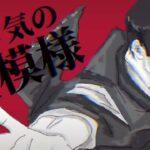 [ティックトック絵] ❤️呪術 廻 戦 ティック トック   Jujutsu Kaisen Painting Tik Tok 💯Japanese Art Style #99