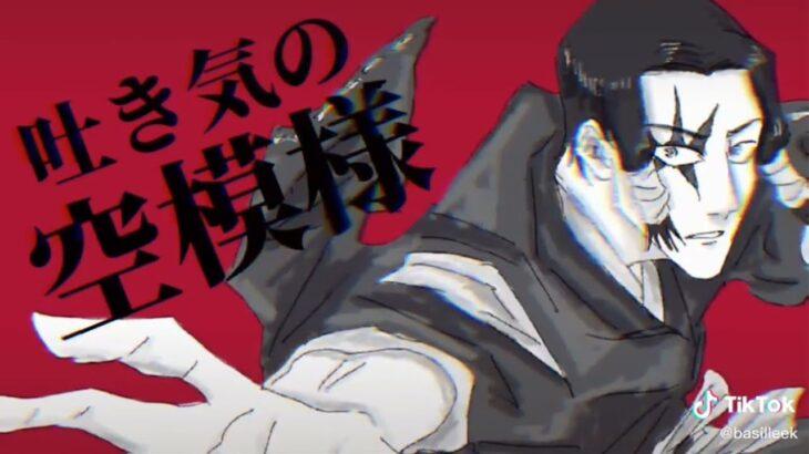 [ティックトック絵] ❤️呪術 廻 戦 ティック トック | Jujutsu Kaisen Painting Tik Tok 💯Japanese Art Style #99