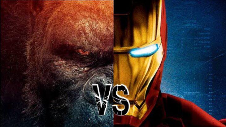 Kong Vs Iron Man [AMV] Leat'eq & Aleksei & ELEX – They Watchin Me (Feat.Will Wes)