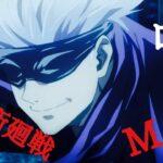ロキ 【呪術廻戦】MAD