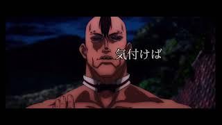 呪術廻戦MAD    アニメMAD