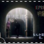 【海外の反応】 この二人の男の人は誰? 「呪術廻戦」 S1 EP9
