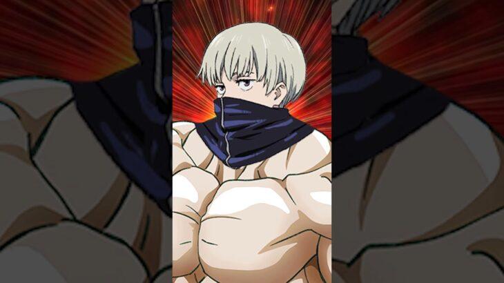 呪術廻戦 狗巻先輩、実は脱ぐとスゴかった! #Shorts Inumaki got buff. Jujutsu Kaisen