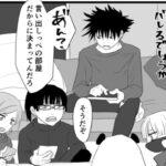 呪術廻戦漫画_秘密は隠されている#08