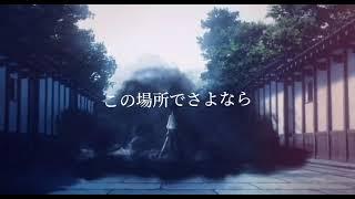 【呪術廻戦0巻mad】夜撫でるメノウ