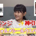 【呪術廻戦】【リベンジ】ディフォルメシールウエハース1   6個開封! 神引き✨