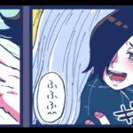 呪術廻戦漫画_楽しくなればなるほど良い 117【ラブコメ漫画】
