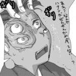 【呪術廻戦漫画】楽しくなればなるほど良い [124]