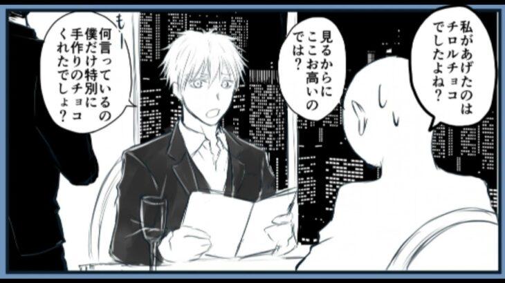 呪術廻戦漫画_人生は柱の無限の愛 130
