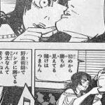 呪術廻戦 153話ー日本語のフル JUJUTSU KAISEN RAW CHAPTER 153 FULL JP