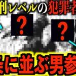 【呪術廻戦】最新153話『乙骨を超える男が登場!!』虎杖は〇〇と組んで秤と闘うことになる..!?【ネタバレあり】