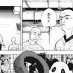 【呪術廻戦】呪術廻戦 154~155話  呪術廻戦ー日本語 Jujutsu Kaisen 150~155 Full Raw