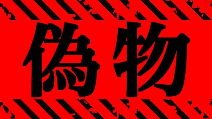 【呪術廻戦】最新155話 パンダ先輩の「正体」は何者なのか?【※ネタバレ注意】