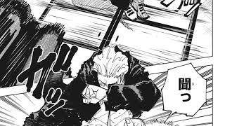 呪術廻戦 155話―日本語のフル 100% – Jujutsu Kaisen Raw Chapter 155 FULL JP
