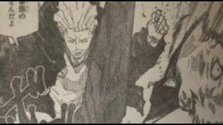 呪術廻戦ネタバレ155話!熱を愛する男は虎杖と戦闘開始!