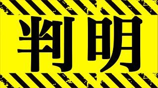 【呪術廻戦】最新156話 「星」の真相判明…秤金次に繋がるニューテク術式のさらなる真実とは?(考察)【※ネタバレ注意】