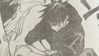 呪術廻戦 156話 ネタバレ 何に近づけなかったか聞いてんですよ!!