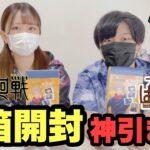 【呪術廻戦】ぱしゃこれ2box開封したらコンプ出来るんじゃね?