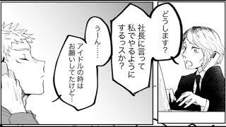 呪術廻戦漫画_謎が解き明かされた #38