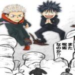 【呪術廻戦漫画】秘密は隠されている#50