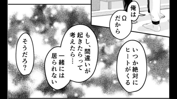 呪術廻戦漫画_謎が解き明かされた #50