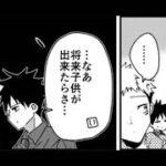 呪術廻戦漫画_謎が解き明かされた #60